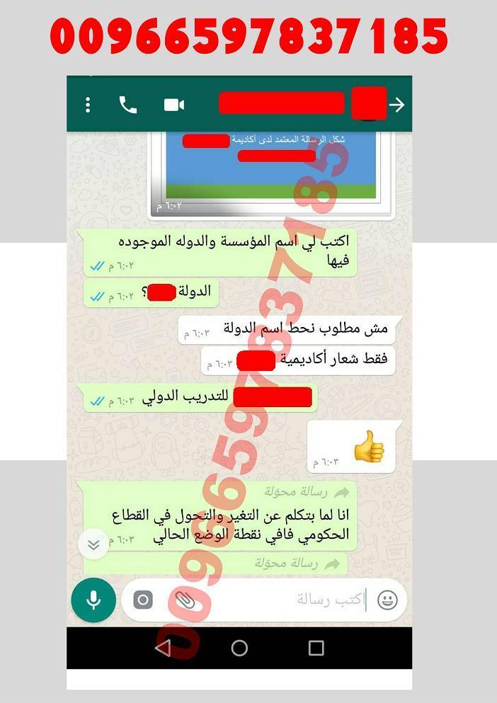 حل واجب BE200 المهندس احمد واتساب 00966597837185 12310