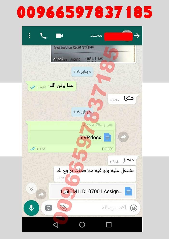 حل واجب BE200 المهندس احمد واتساب 00966597837185 12910
