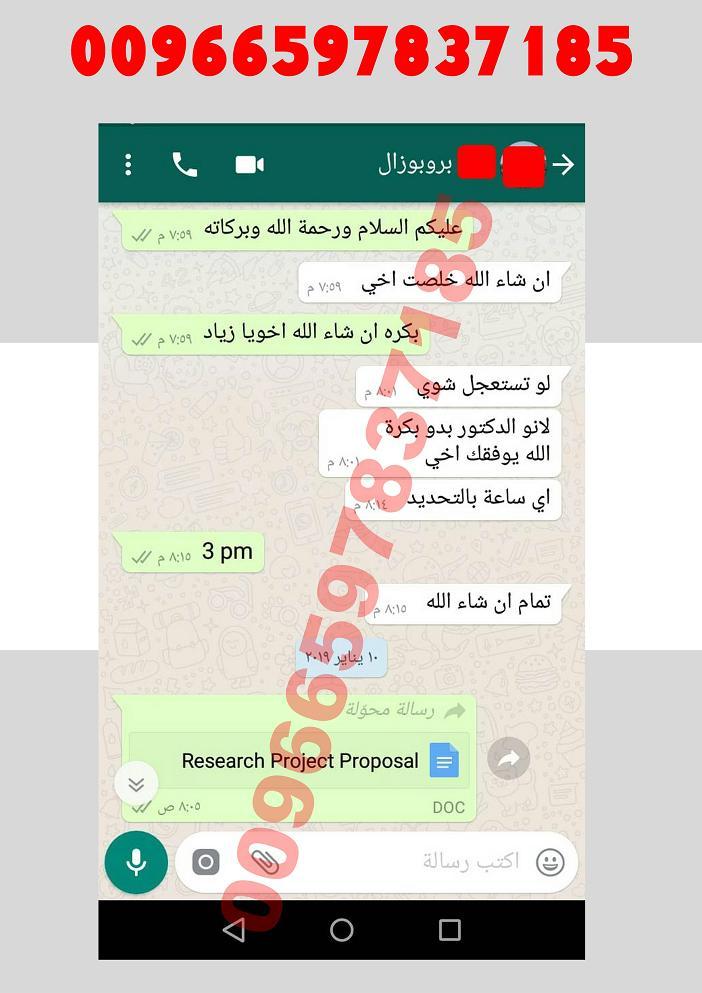 حل واجب BE200 المهندس احمد واتساب 00966597837185 13210