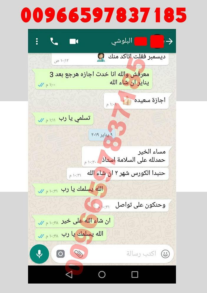 حل واجب BE200 المهندس احمد واتساب 00966597837185 13310