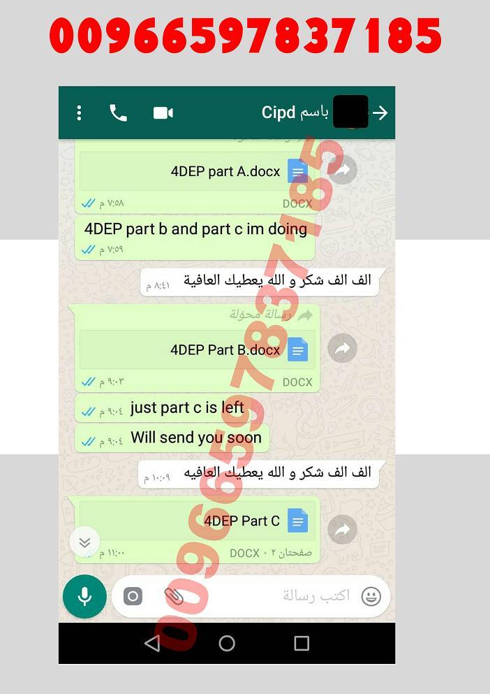 حل واجب BE200 المهندس احمد واتساب 00966597837185 13410