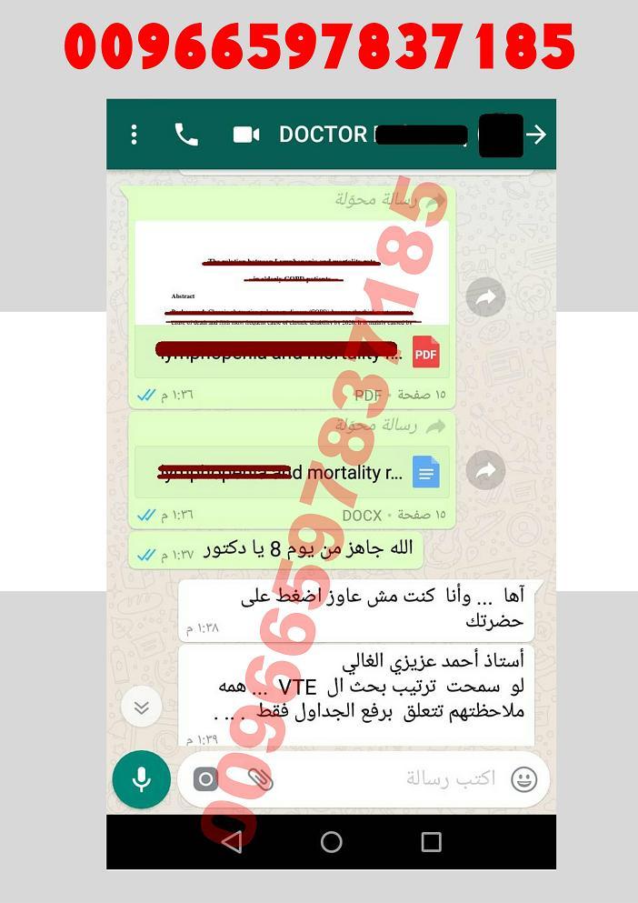 حل واجب BE200 المهندس احمد واتساب 00966597837185 13510