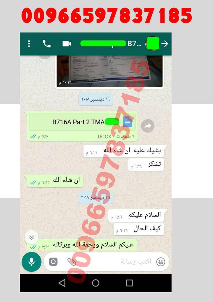 حل واجب BE200 المهندس احمد واتساب 00966597837185 13710