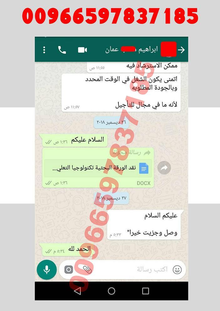 حل واجب BE200 المهندس احمد واتساب 00966597837185 13810