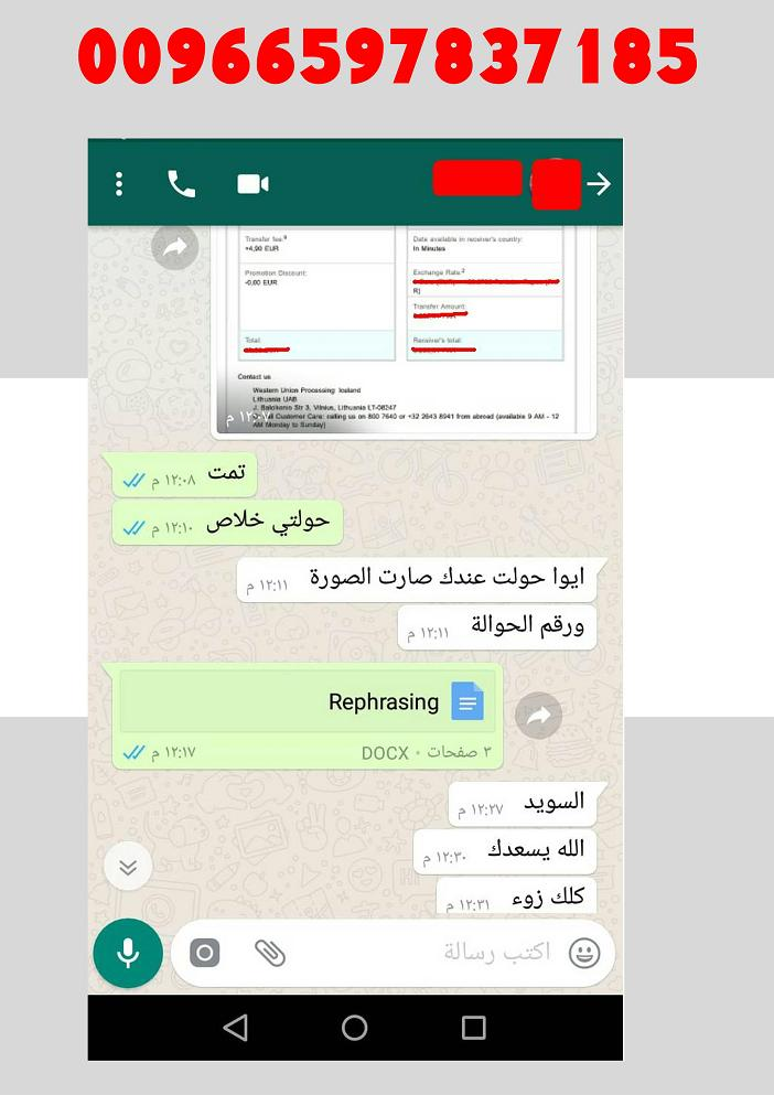 حل واجب BE200 المهندس احمد واتساب 00966597837185 15010