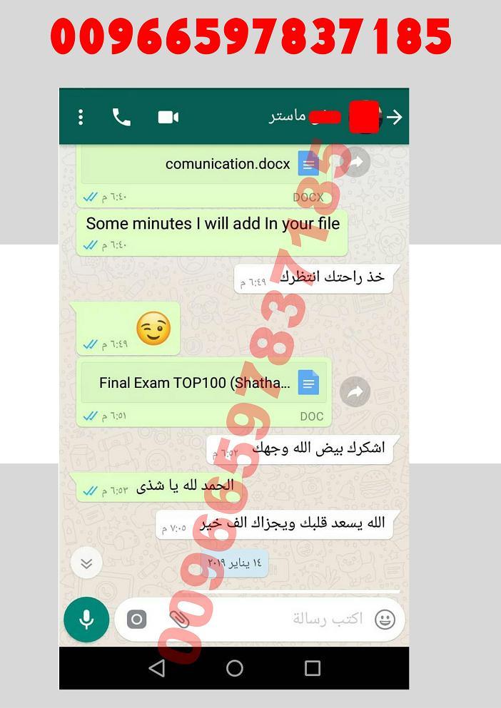 حل واجب BE200 المهندس احمد واتساب 00966597837185 15110