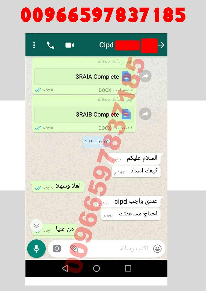 حل واجب BE200 المهندس احمد واتساب 00966597837185 15910