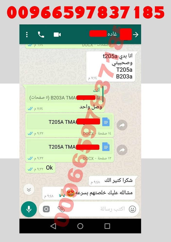حل واجب BE200 المهندس احمد واتساب 00966597837185 16910