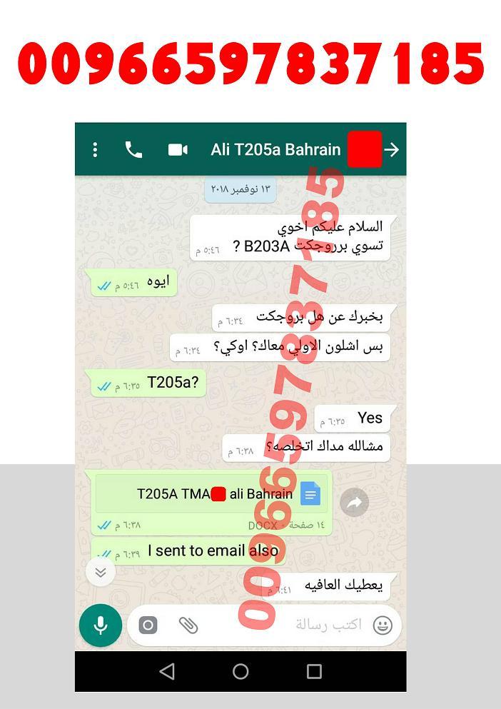 حل واجب BE200 المهندس احمد واتساب 00966597837185 17210