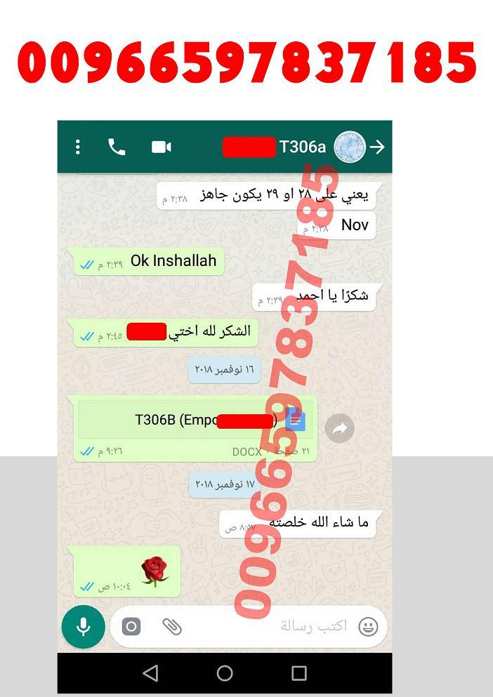 حل واجب BE200 المهندس احمد واتساب 00966597837185 17310