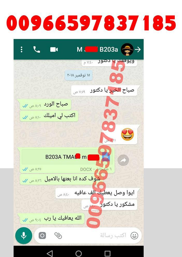حل واجب BE200 المهندس احمد واتساب 00966597837185 17410