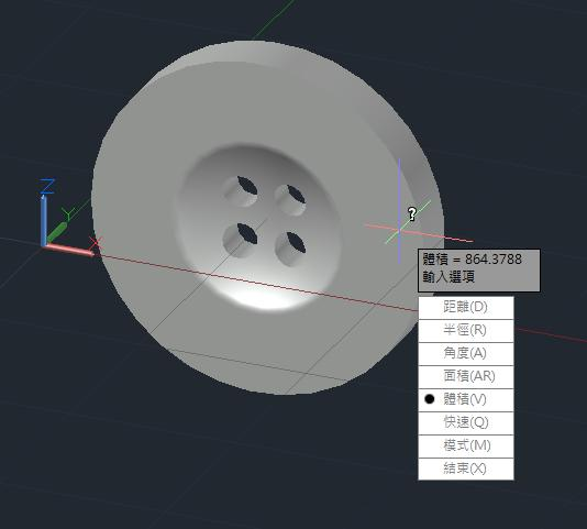 [練習]AutoCAD 3D立體圖形-習題04 3d_n11