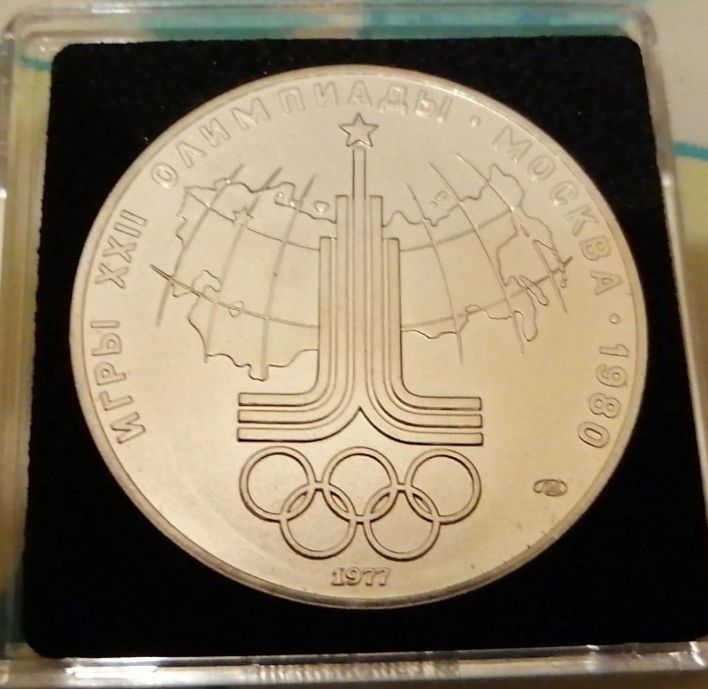 ¡¡Semana de los deportes!! 10 Rublos Unión Soviética 1977 20210711