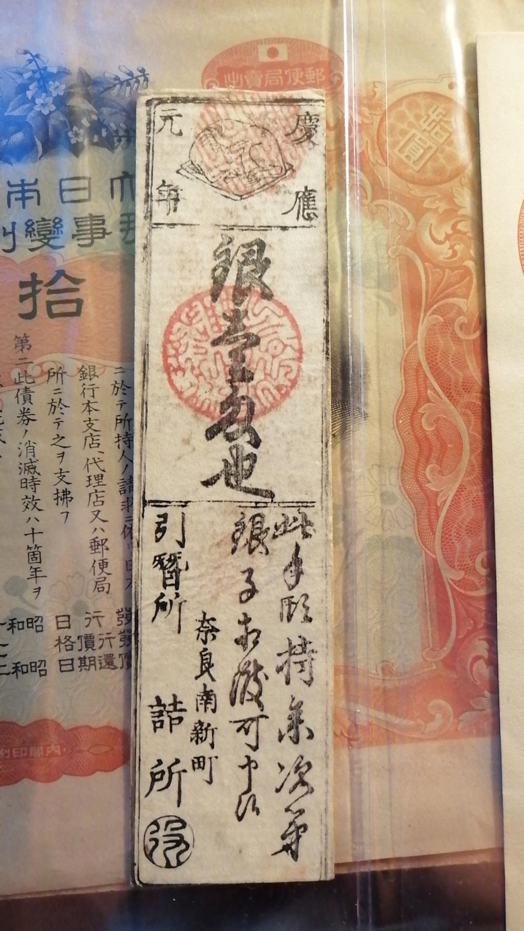 Paquete de Japón cargado de ilusión - 3ª Entrega 20210910