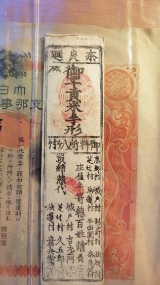 Paquete de Japón cargado de ilusión - 3ª Entrega 8op8ol10