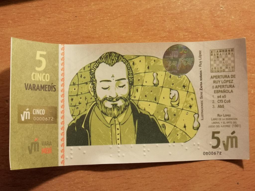 La moneda local de Zafra, El Varemedí Img_2046