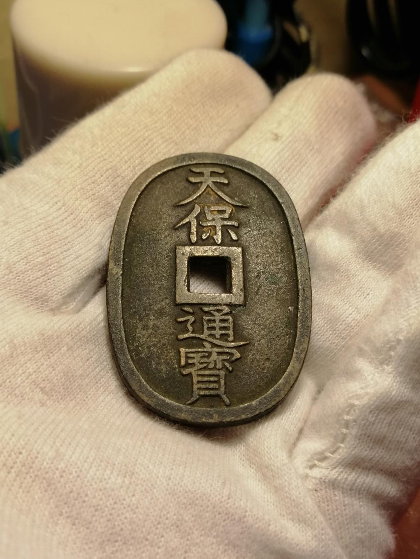 Paquete de Japón cargado de ilusión - 3ª Entrega Img_2396