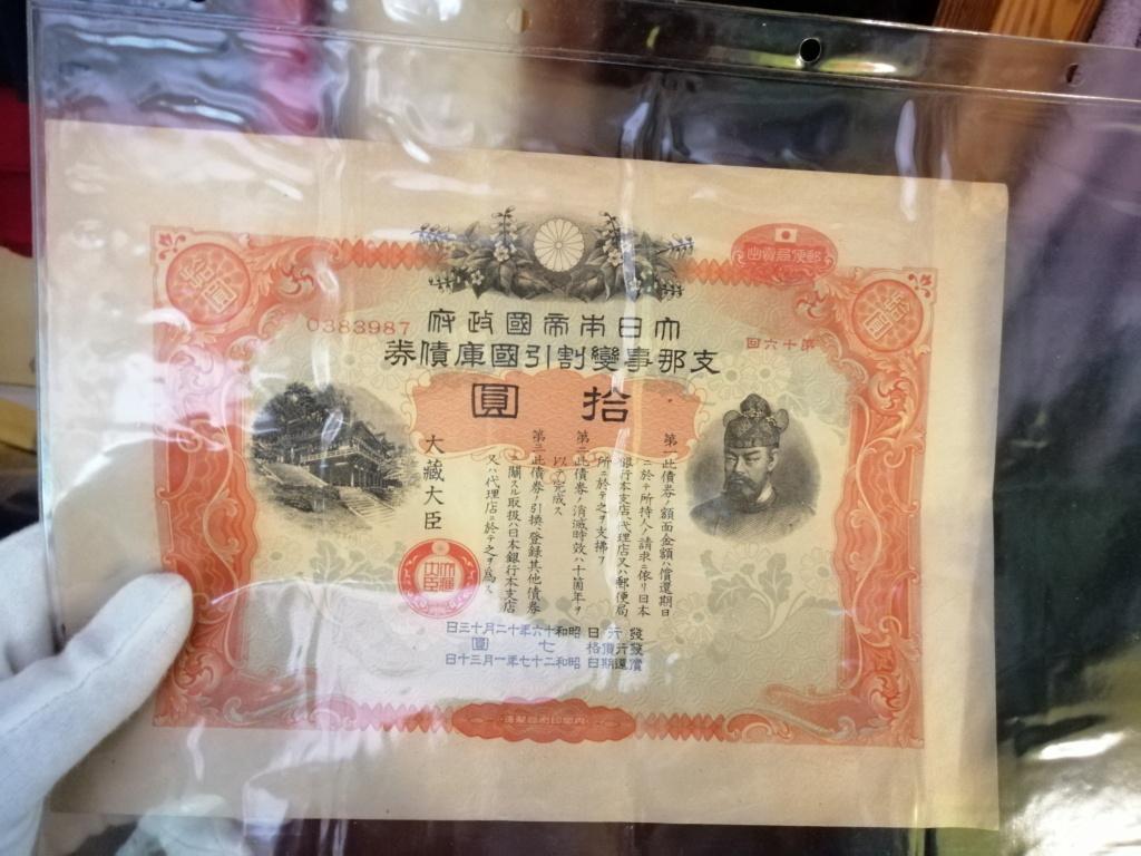 Paquete de Japón cargado de ilusión - 3ª Entrega Img_2399