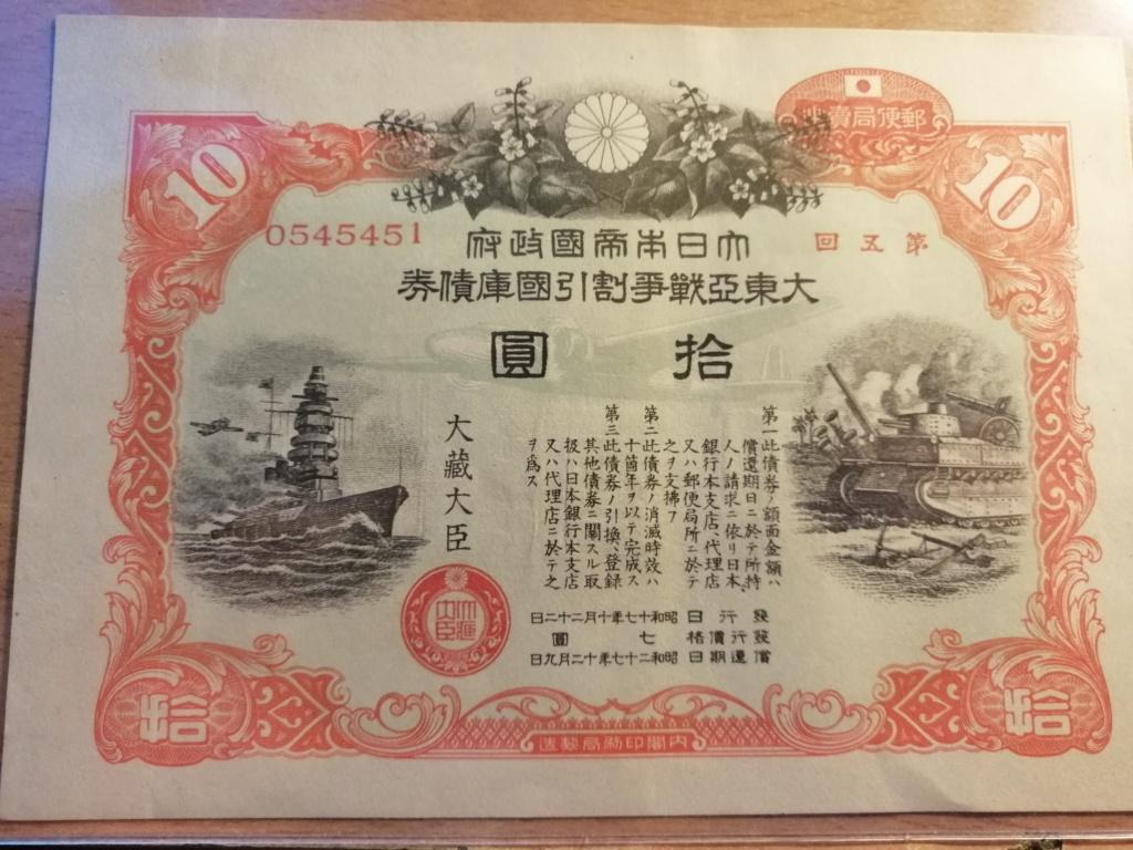 Paquete de Japón cargado de ilusión - 3ª Entrega Img_2400