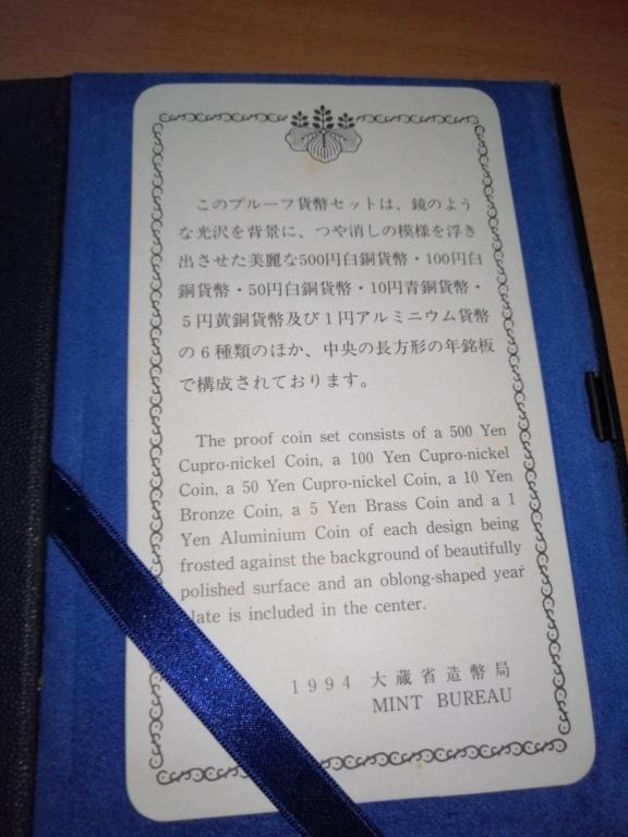 Paquete de Japón cargado de ilusión - 3ª Entrega Img_2405