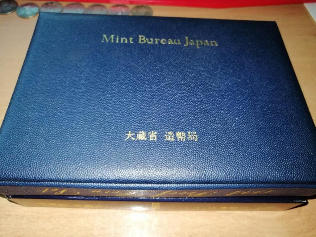Paquete de Japón cargado de ilusión - 3ª Entrega Img_2406