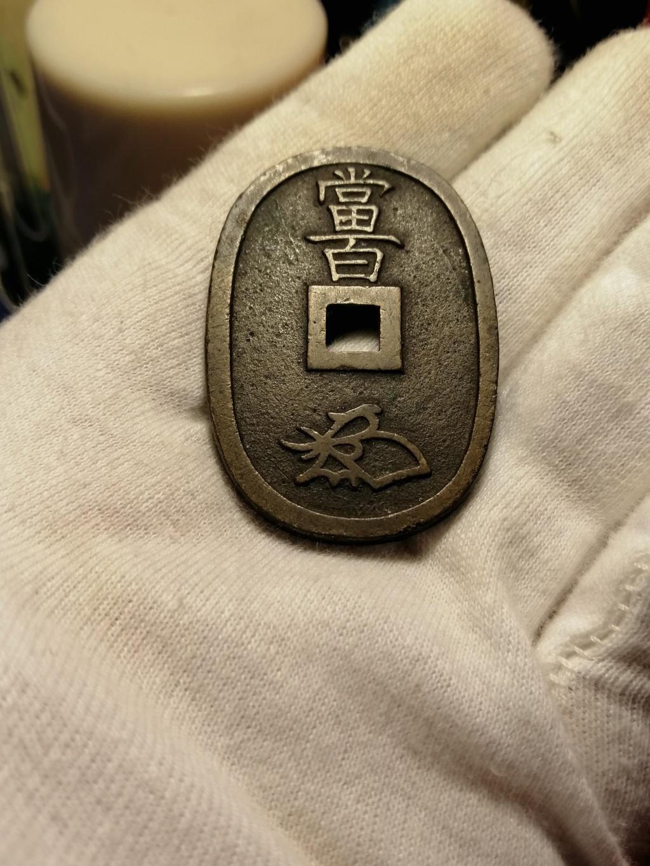 Paquete de Japón cargado de ilusión - 3ª Entrega Img_2409