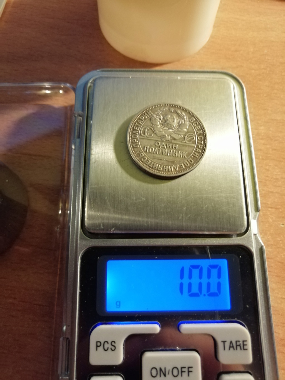 URRS- 1 Poltinnik 1924 Peso12