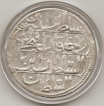 Una Piastra de Abdul Hamid I. Imperio Otomano. Escane15