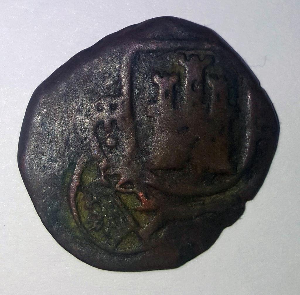 8 maravedís a martillo de Felipe IV de Segovia, 1625, resellados. 710