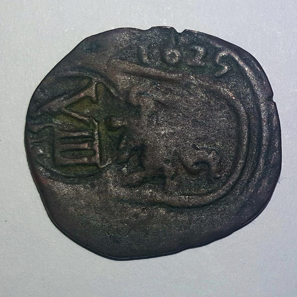 8 maravedís a martillo de Felipe IV de Segovia, 1625, resellados. 810
