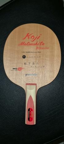 Koji Matsushita Defensive - Victas 20200910