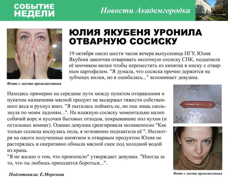 Силке Ф - Новые ченнелинги и труды - Страница 2 15284510