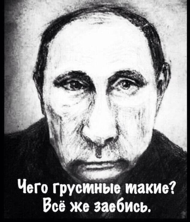 Блог SL. Для тех кто ещё не видел. Дворец для Путина. История самой большой взятки 16120110