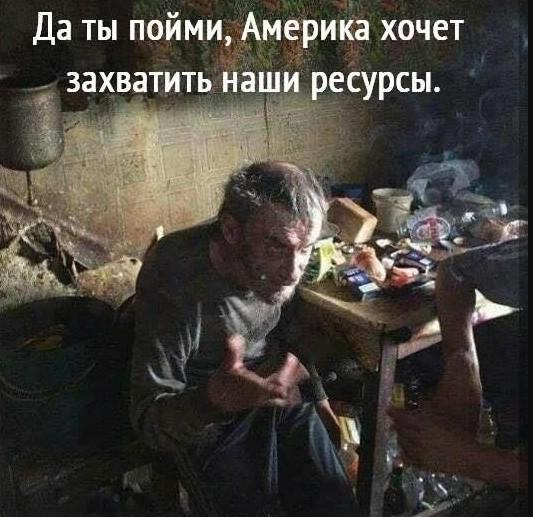 Блог SL. Для тех кто ещё не видел. Дворец для Путина. История самой большой взятки 846910
