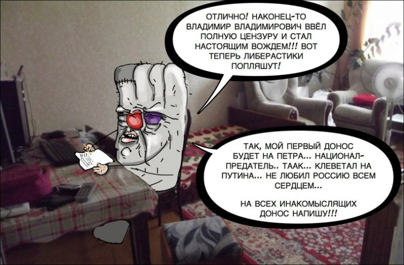 Чё происходит ) - Страница 2 A-aa-a10