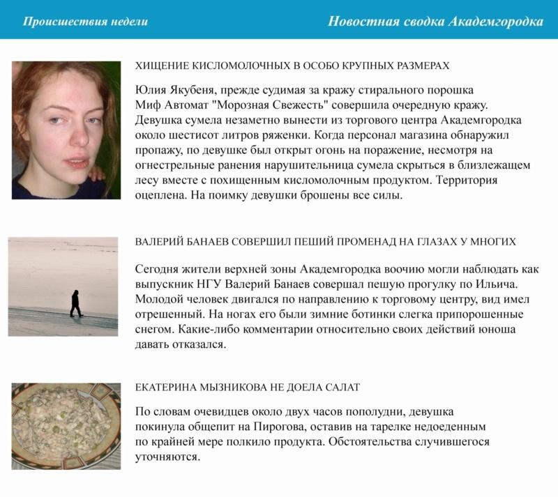 Силке Ф - Новые ченнелинги и труды - Страница 2 B504e411