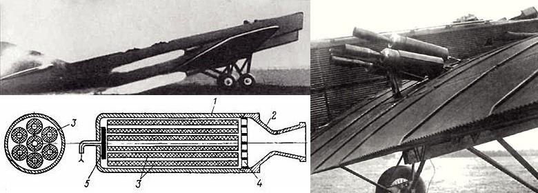 Quelques prototypes soviétiques méconnus ... Golovi12