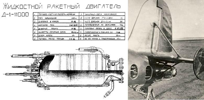 Quelques prototypes soviétiques méconnus ... Golovi13