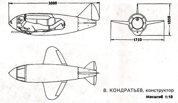 Quelques prototypes soviétiques méconnus ... Golovi14