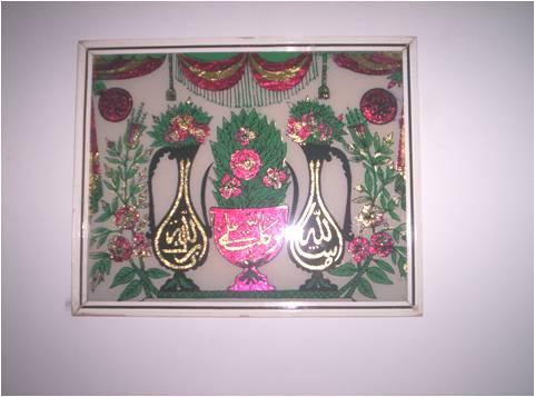 Camaltı Resim Sanatı Resim310