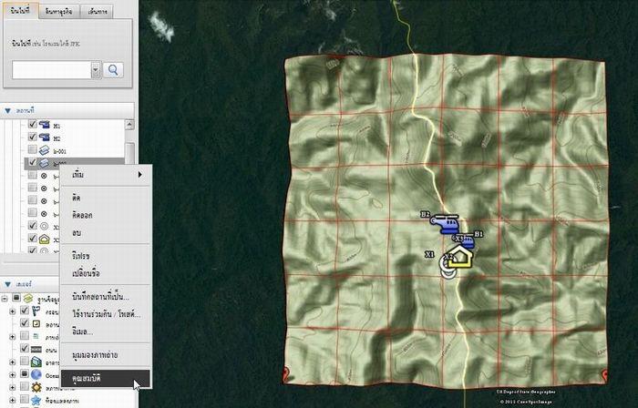 การนำรูปภาพที่มีค่าพิกัด ลงในGOOGLE Earth  Psc00411