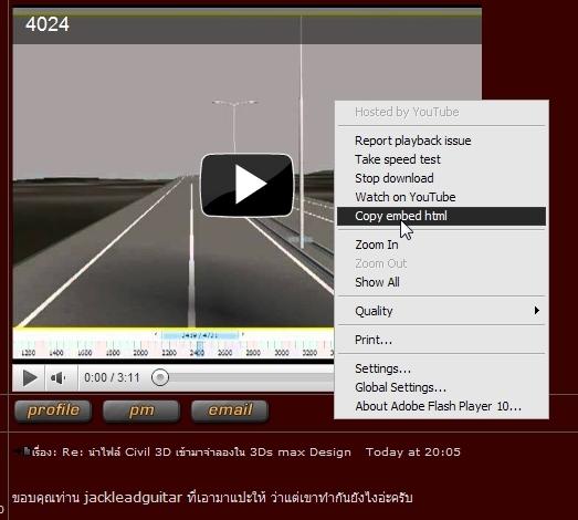 วิธีใส่ video youtube ในเวป Psc01310