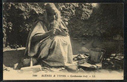 PHOTOS ANCIENNES DES JUIFS DU MAROC 1411