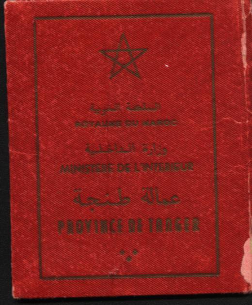 DOCUMENTS ET CARTES DE NOS PARENTS AU MAROC 15141511