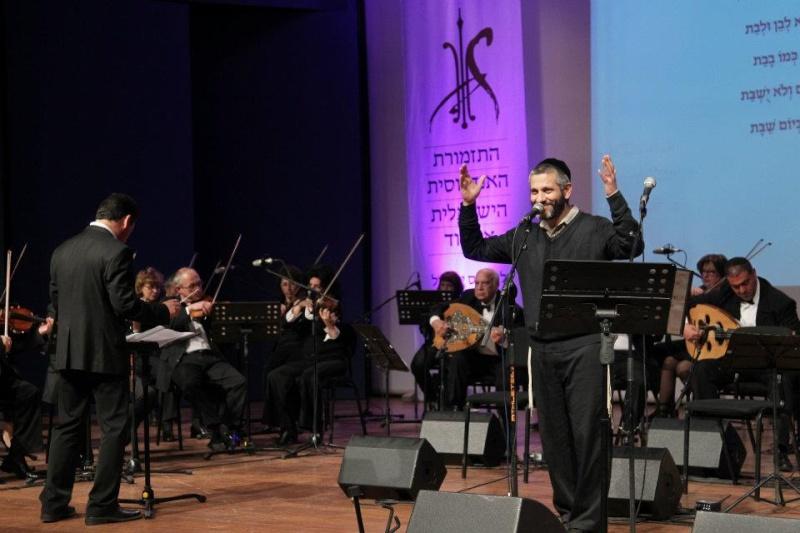 DEBUT DES CONCERT DE L'ORCHESTRE ANDALOU D'ASHDOD-2011-2012 42809110