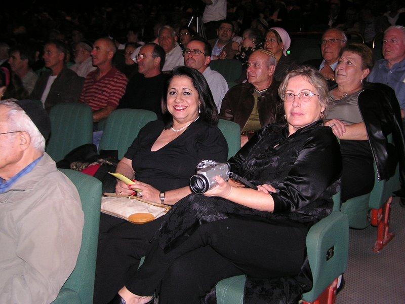 FELICITATION A L'ORCHESTRE ANDALOU DE NATHANIA Concer18
