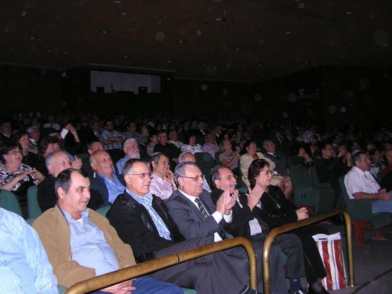 FELICITATION A L'ORCHESTRE ANDALOU DE NATHANIA Concer19