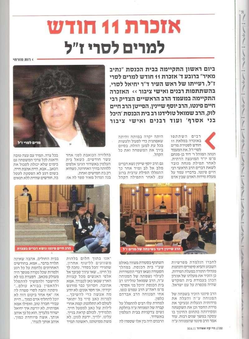 LE JOURNAL D'ASHDOD Z_00410