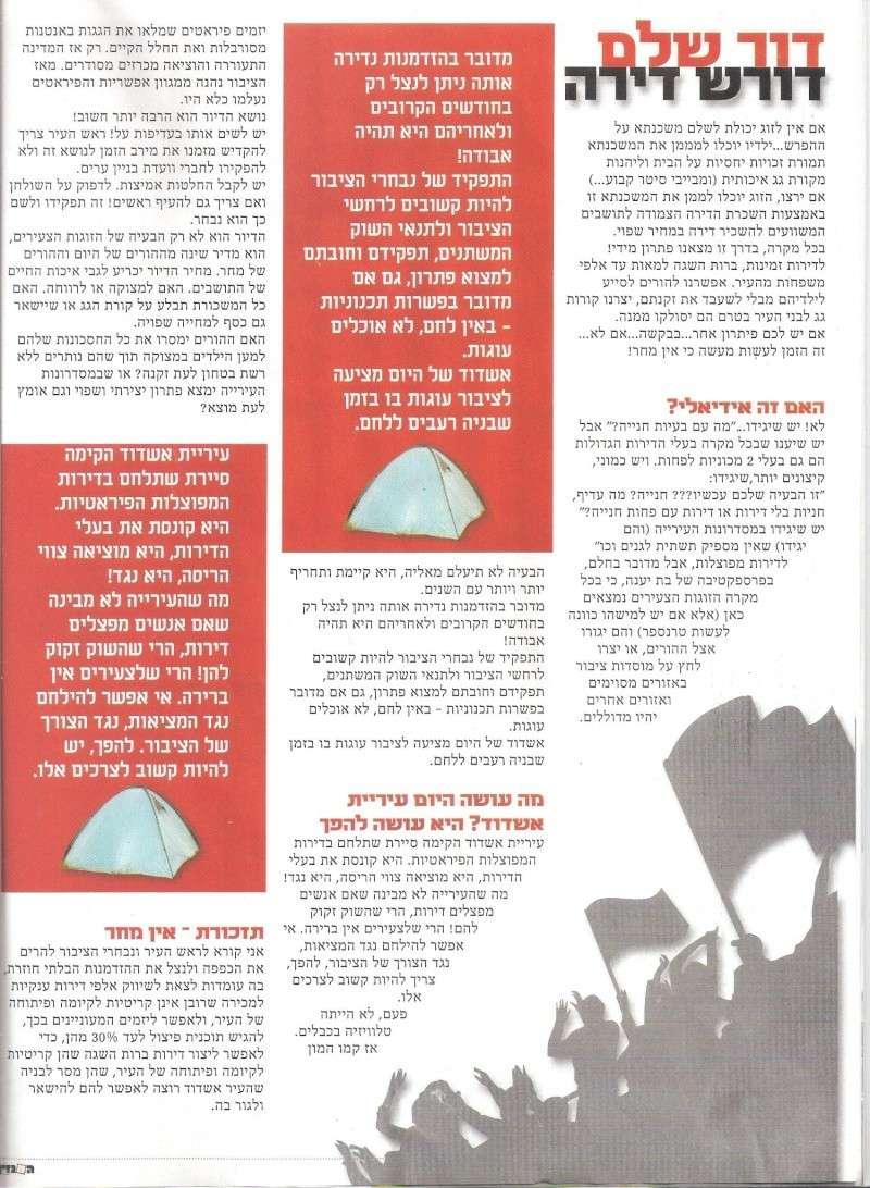 LE JOURNAL D'ASHDOD Z_01810
