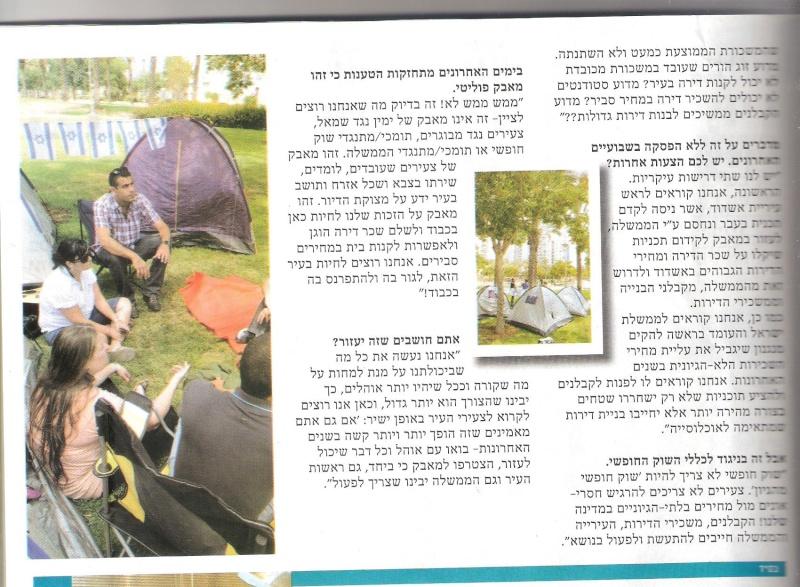 LE JOURNAL D'ASHDOD Z_02110